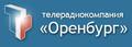 ГТРК Оренбург